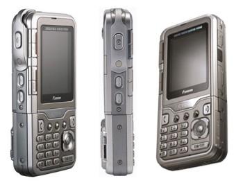 جدیدترین های موبایل برای شما - به روز رسانی :  2:24 ع 86/2/22